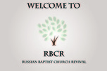 Russian Baptist Church Revival